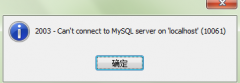 Navicat 2003-can't connect to MYSQL server on